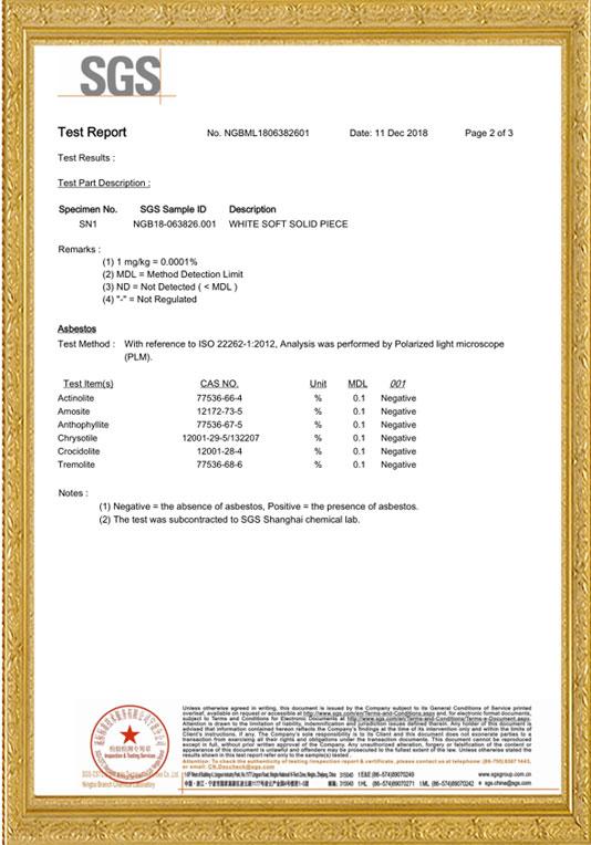 Asbestos Test Report
